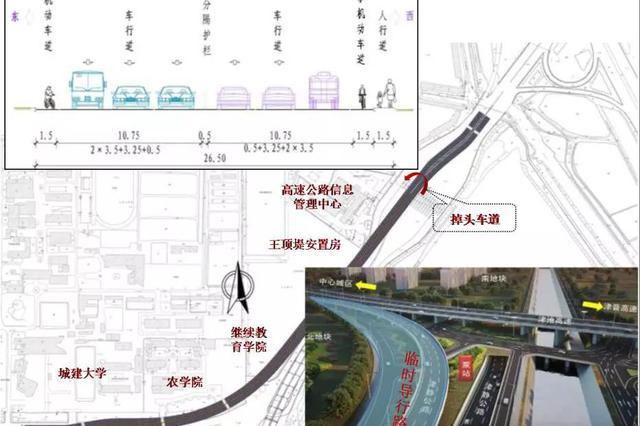 9月28日起津沧高速公路局部路段改造施工