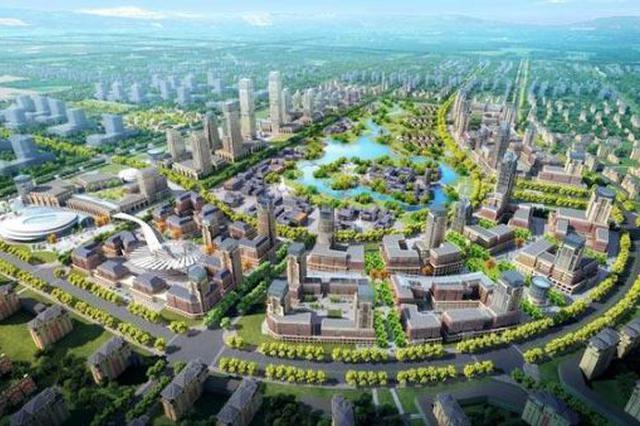 天津与雄安签订合作框架协议 天津经验助力雄安建设