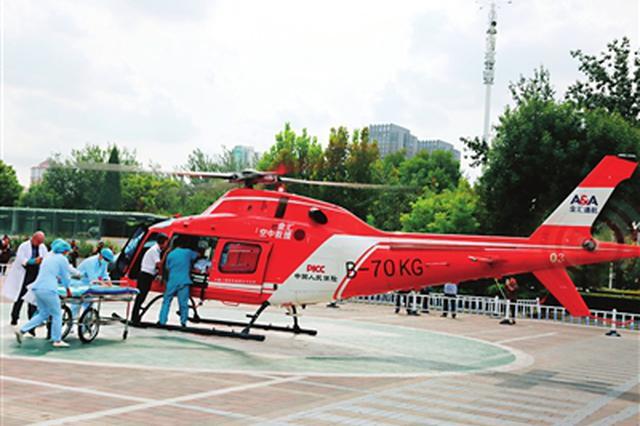 """天津首例直升机转院救援 空中120上演救援""""大片"""""""