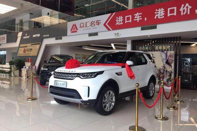 天津市新增15家平行进口汽车试点企业