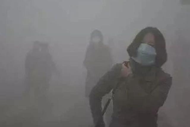 霾、雨、大风都要来 京津冀连续3天有霾