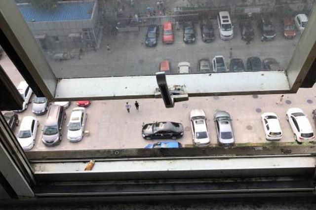 天津一女性患者从血研所9层坠亡 警方已排除他杀嫌疑