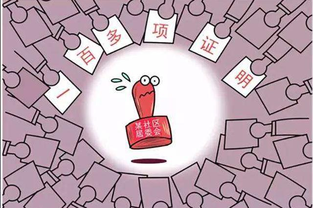 天津市社保部门出台多项举措简化办事手续提高效率