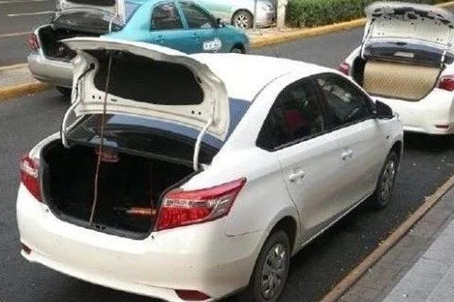 天津这地铁站汽车为嘛打开后备箱 网友:逃避电子眼