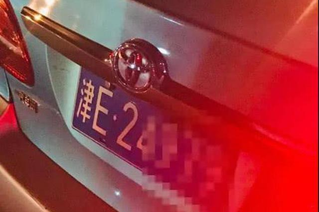 网友在天津站打出租车 出站100米车坏了?