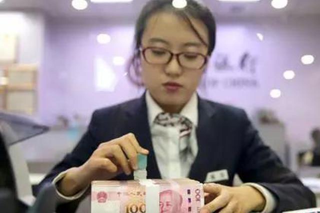 最权威最低工资排名出炉 天津人工资比这个低可投诉