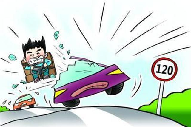 对于超速你了解多少 在天津部分情形只警告不处罚