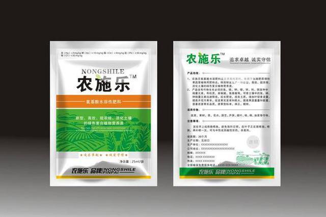天津农药包装废弃物有偿回收 市财政予以相应补助