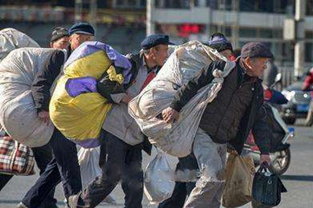 天津农民工市民化进程调查 涉及就业、医疗等九方面