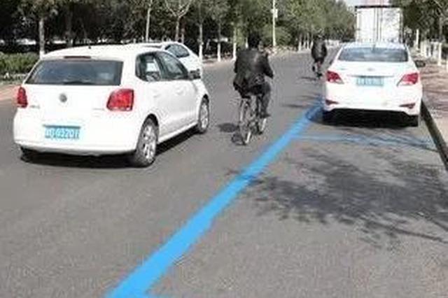 滨海新区蓝色免费停车位全面铺开