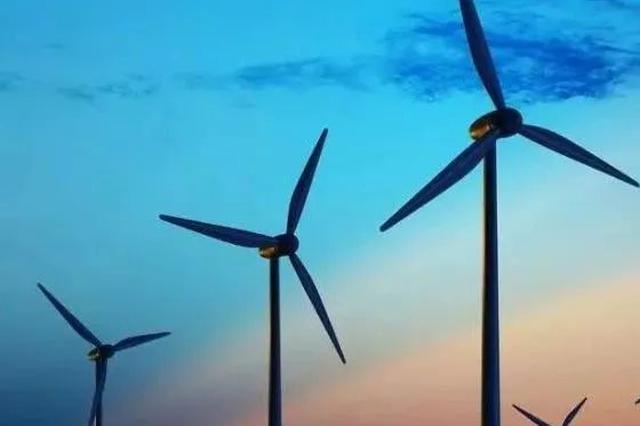 天津要用上大风发的电了 这些地区优先布局