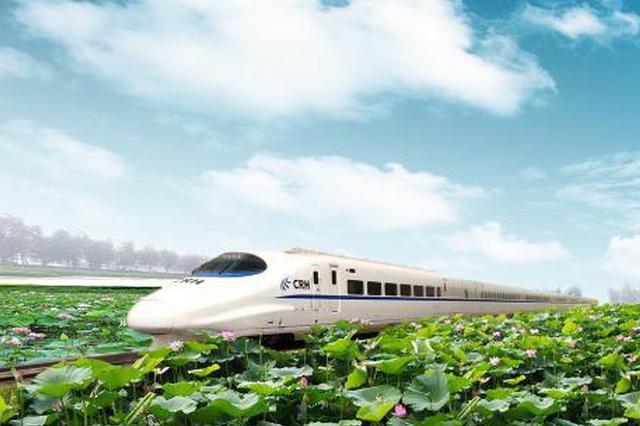 为满足旅客出行需求 增开京沪方向高铁