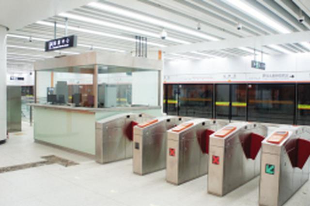 地铁5号线倒计时演练 月底试运营(图)