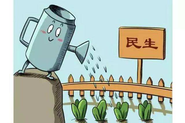 天津全力推进20项民心工程 24个子项已提前或超额完成