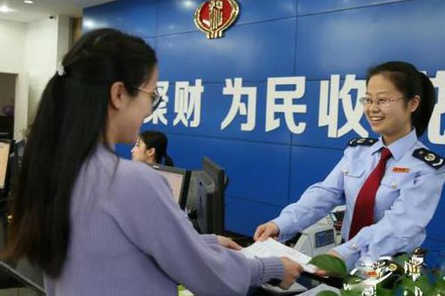 天津简化企业税务注销流程 2002户纳税人受益
