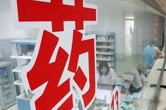 医保药品目录将动态调整 符条件仿制药入医保