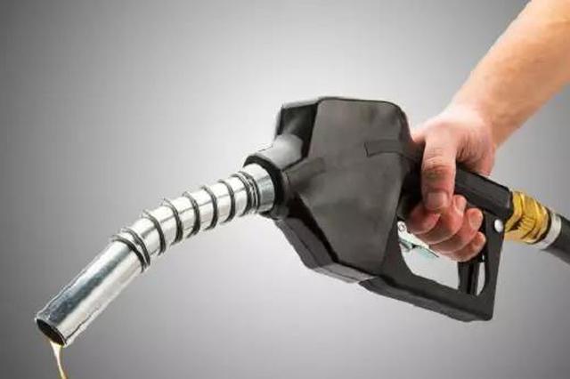 """油价又要涨 """"四连涨""""可能突破8元"""