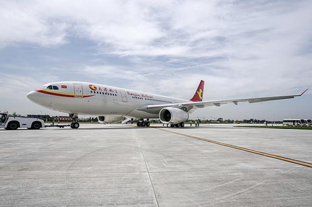 天津航空差异化定制服务28日起实施 行李额度及餐食可按需购买