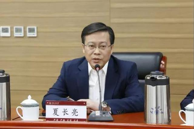 夏长亮任天津工业大学党委副书记、校长