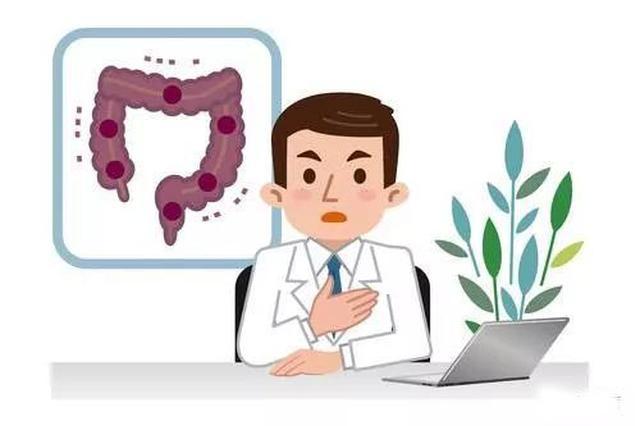 前三个季度天津已完成全年大肠癌筛查初筛任务85%