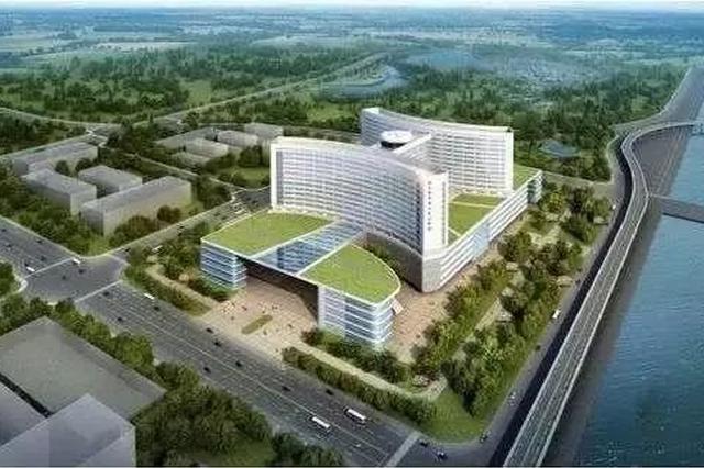 天津一中心医院新址明年完工 这些医院也要搬家