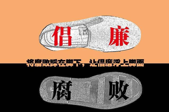 天津市人民政府任免一批领导干部