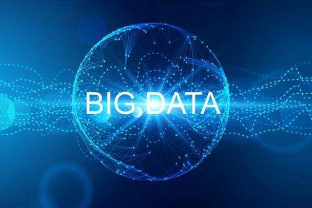 """剛想跳槽就有人""""告密"""" 這樣的大數據讓人恐懼"""