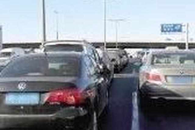 天津交警提醒:快速路小事故不撤離添堵罰200