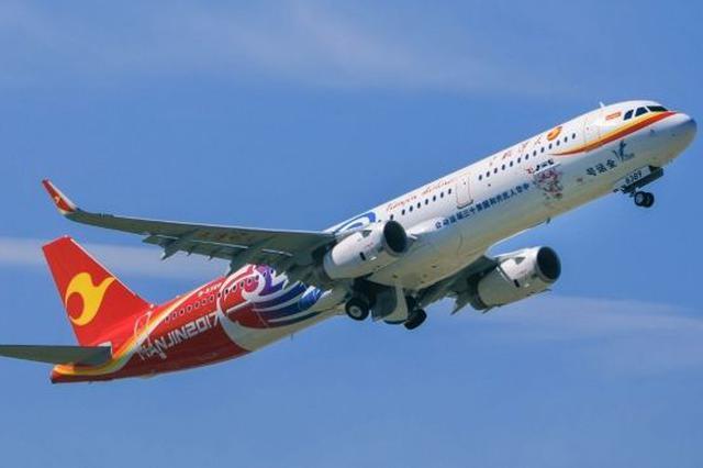 天航推出國內通程值機航線 中轉無需取行李重復安檢