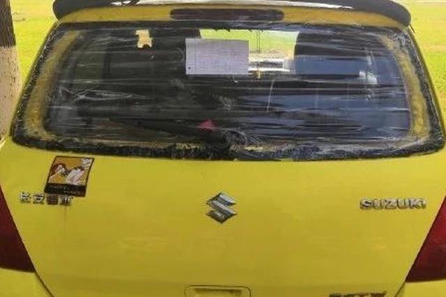 天津一汽車被砸 塑料薄膜上貼:敗家娘們沒脾氣