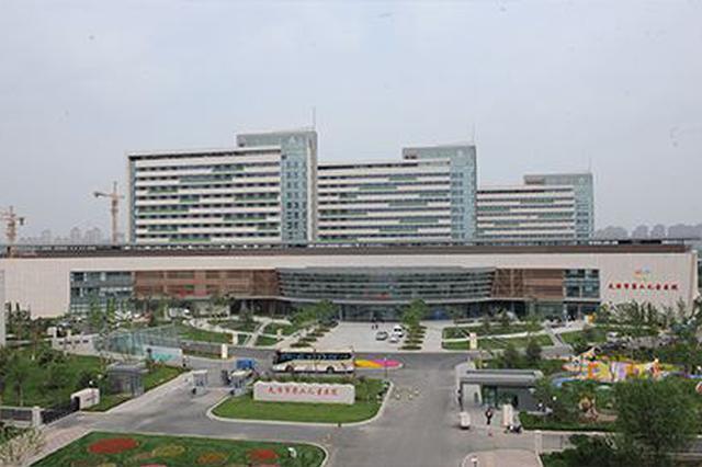 天津儿童医院门诊晚上也能看 感染科24小时接诊