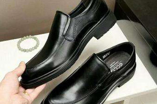 新买爱步鞋十天就开裂 协调后商家更换新鞋