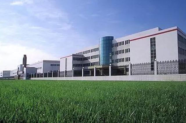 天津新增国家级绿色园区和9家国家级绿色工厂
