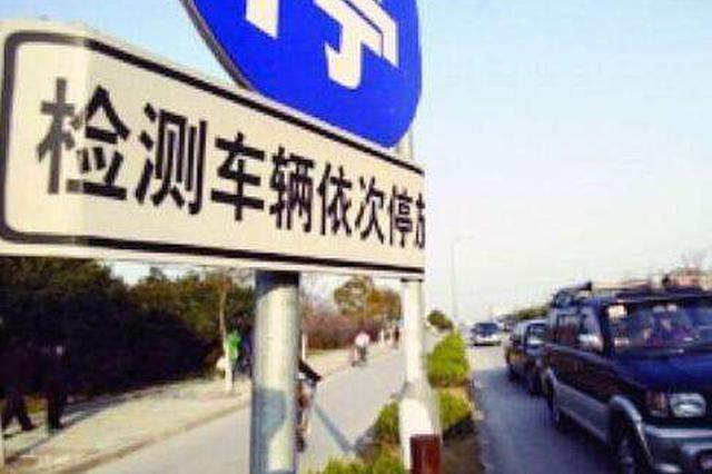 天津12万辆汽车检验到期 逾期未检将入黑名单