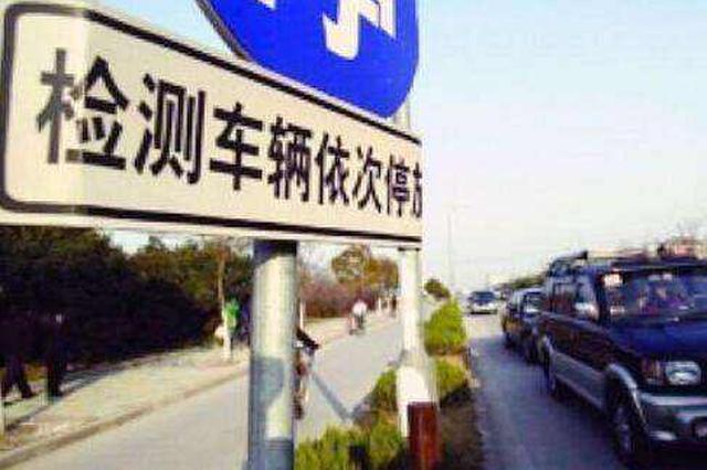 11月底天津有128801辆机动车检验有效期将到期