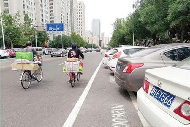 公众停车治理违规行为 五项措施提升服务管理