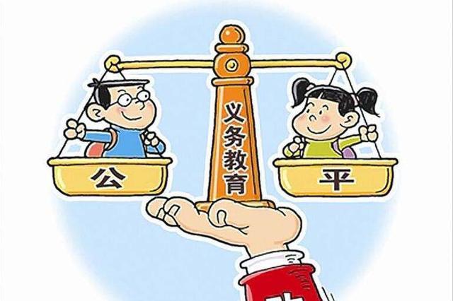 天津连续实施义务教育学校标准化建设工程