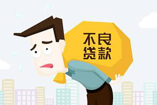 天津人朋友圈里办贷款 反被骗走4.3万元