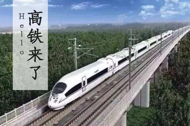 蓟州南站月底建成 去北京半小时就够