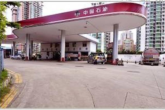 智能综合性车主服务平台 津城加油站3.0时代来了