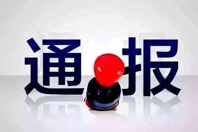天津市北辰区委原常委、区政府原党组副书记副区长钟学军接受