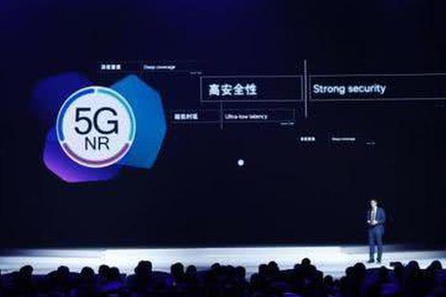 津城将建万个5G基站 牌照最快年底发放