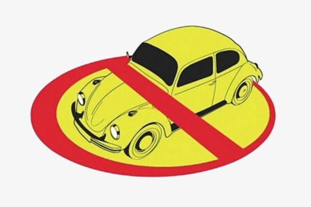 天津市提前淘汰车补贴兑付15日结束