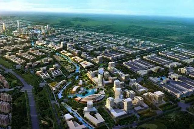 """京津中关村科技城地上""""露面"""" 已引资30亿元"""