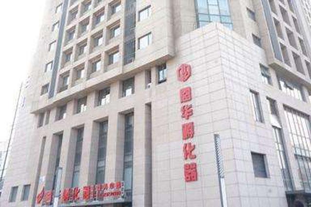 天津取消35家大学生创业孵化基地称号