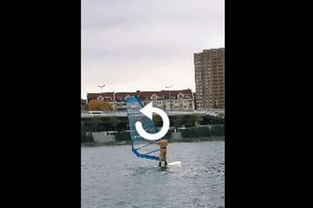 大冷天在海河上玩帆板 海事部门:其实你违法啦