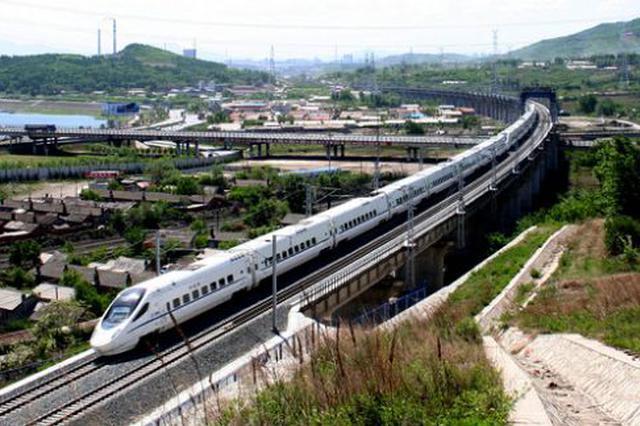 明年1月5日起全国铁路实施新运行图
