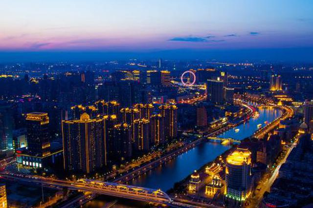 天津市专家学者畅谈天津城市创新竞争力