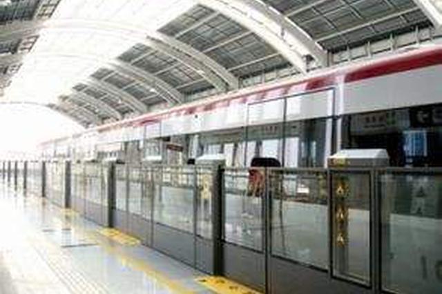 津城地铁新站点带热周边楼市 新房二手房均受关注