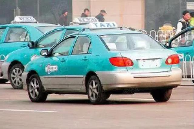 天津出租车调价听证的政策解读来了